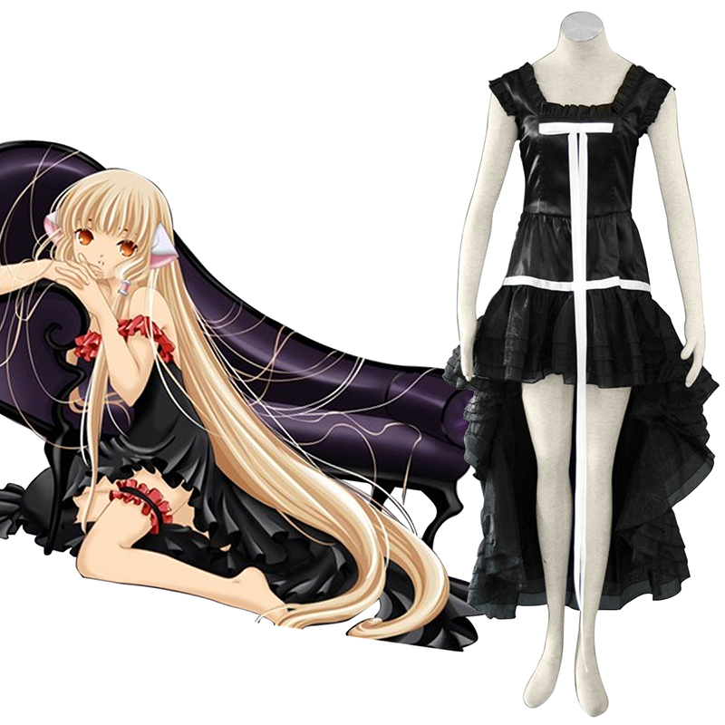 Chobits Chi 1 Cosplay Costumes Canada