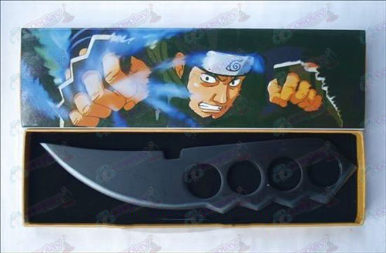 Naruto Asma boxed arms ((Black)