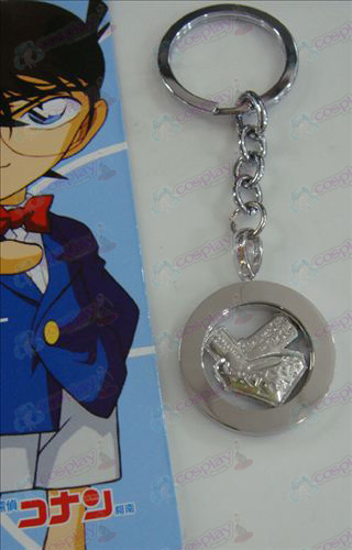White Steel keychain 14th Anniversary of Conan