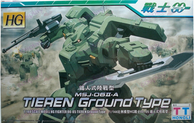 TTGundam Accessories Tieren Ground Type (00-05)