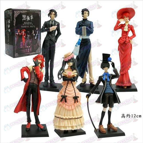 6 Black Butler Accessories black plate doll
