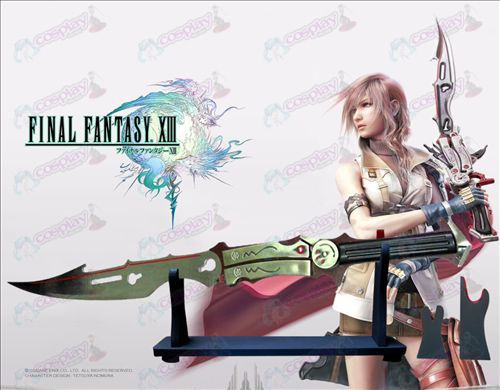 Final Fantasy AccessoriesIX knife blades +