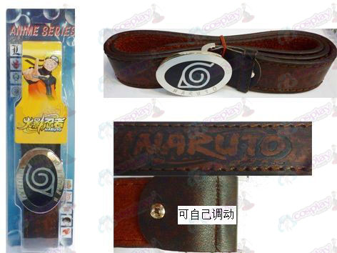 Naruto new belt