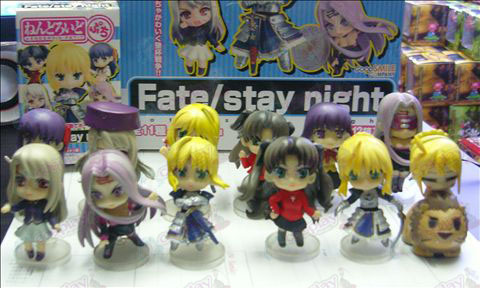 12 FATE doll cradle