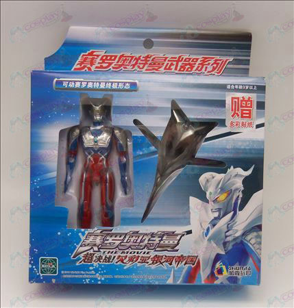 Genuine Ultraman Accessories64660
