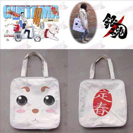 Gin Tama Accessories Sadaharu handbags