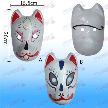 2 Naruto fox mask (optional)