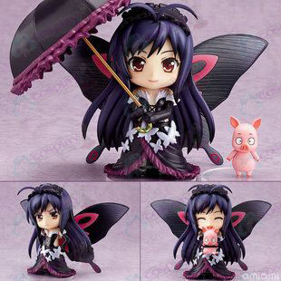 Q-249 Black Serena Accel World Accessories